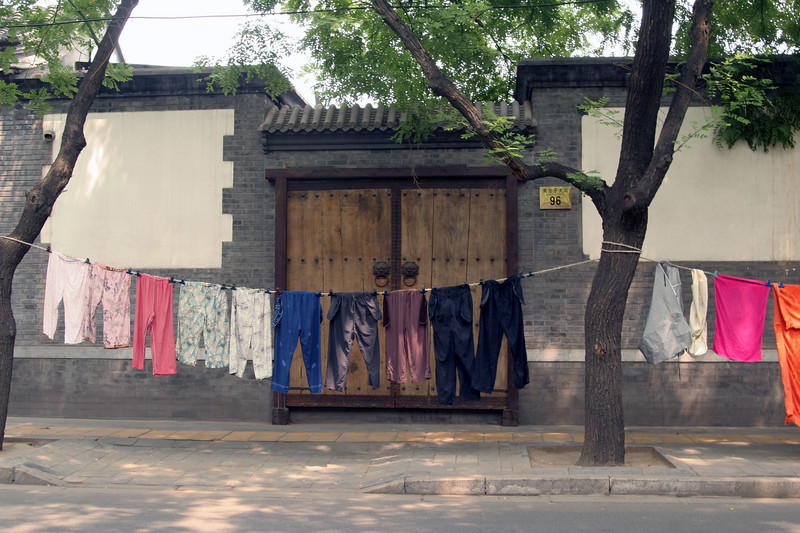 They are really into their walls here. This was on the walk to the Forbidden City.