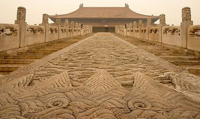 The longest stair (16m) carving in the Forbidden City. It has nine dragons.