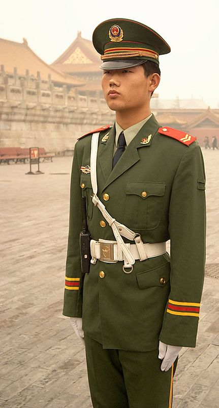 Guard on duty at the Forbidden City.