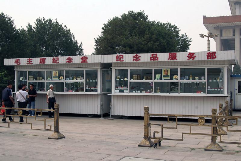 Mao memorabilia for sale at Tienanmen Square