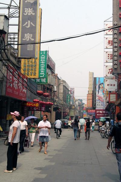Dazhalan Jie street.