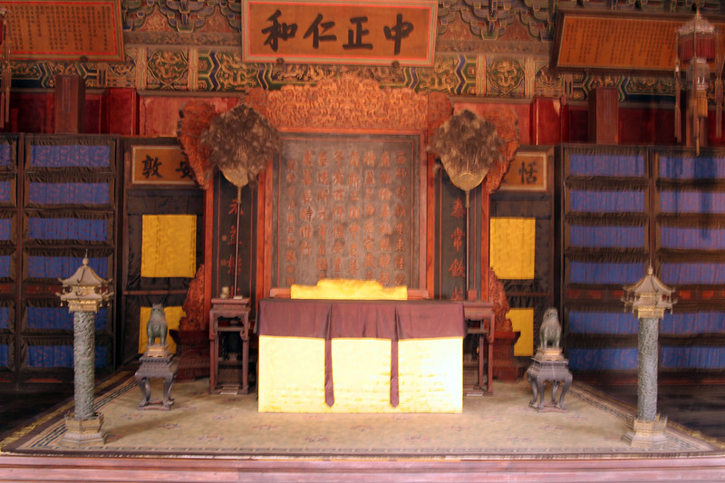 The Emperor's bedroom. Sorry for the fuzziness.
