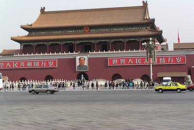 Beijing City Attractions