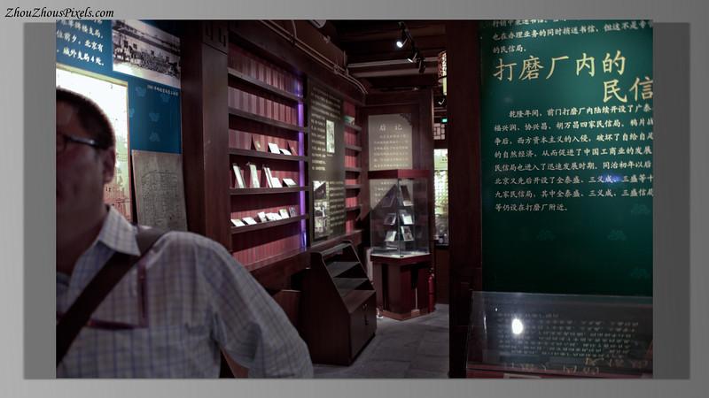 2015_05_29-4 Slideshow (Beijing@Night)-40