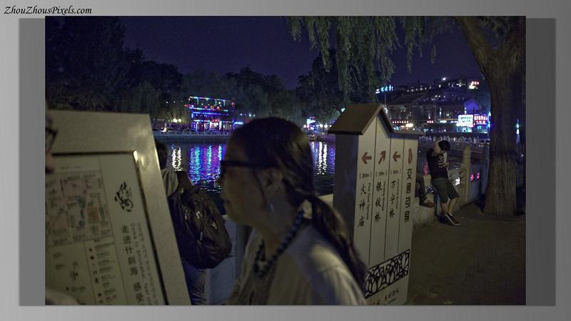 2015_05_29-4 Slideshow (Beijing@Night)-29