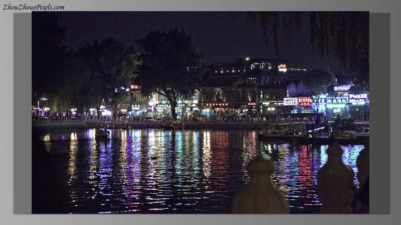 2015_05_29-4 Slideshow (Beijing@Night)-12