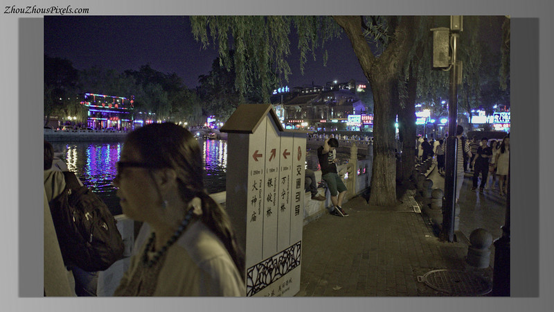 2015_05_29-4 Slideshow (Beijing@Night)-30