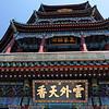 Buddha Incense Tower