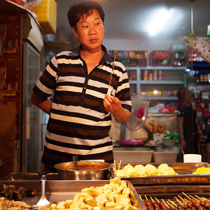 China 2011: Beijing Part 2 ~ EAPSI Orientation