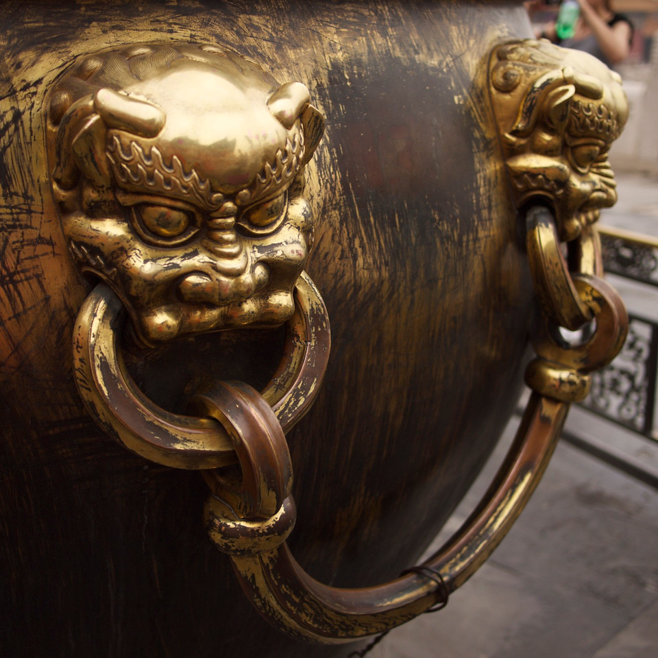 old cauldron in the forbidden city