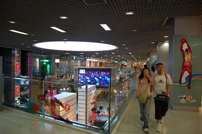 shoppin gallery