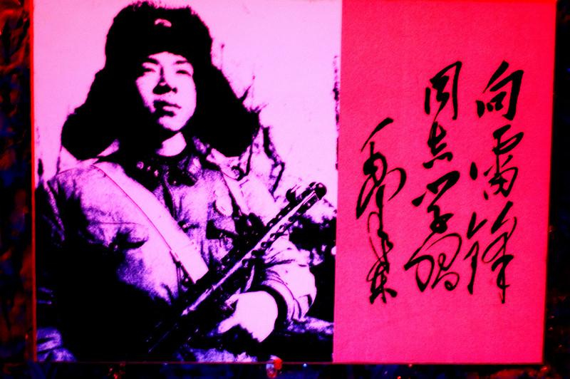 Propaganda at the Moulin Rouge in Yangshuo
