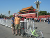 Us and our bikes at Tian'anmen