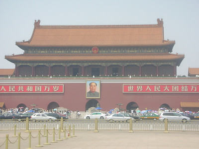 The front gate to the Forbidden City