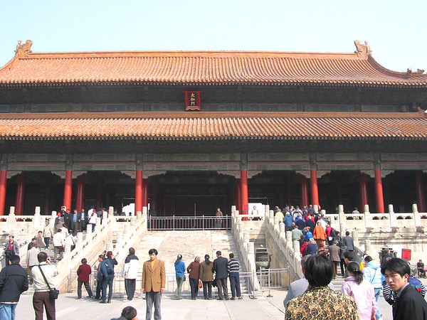 forbidden palace2.jpg