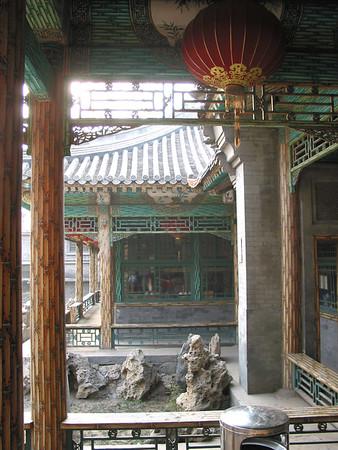 beijing scene4.jpg
