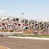 The Beijing National Stadium aka the Bird's Nest Stadium where the Olympic's opening and closing ceremonies took place.