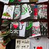 Beijing Stall
