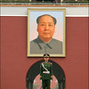 Portrait of Mao Zedong