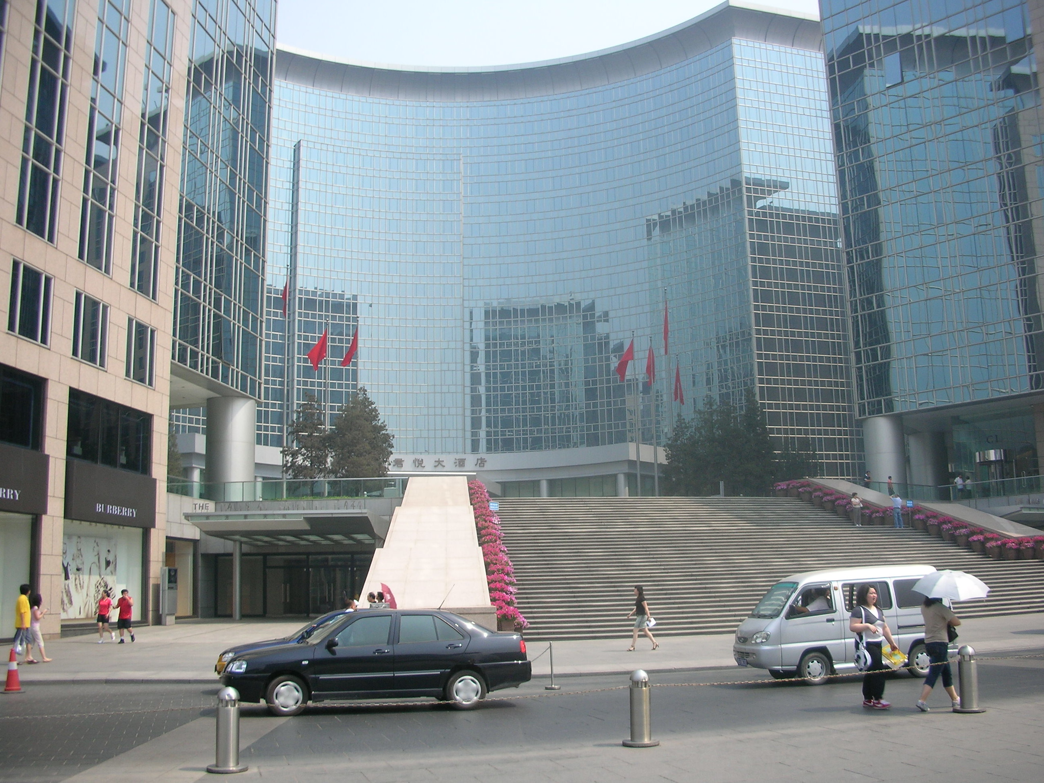 Grand Hyatt Hotel in Beijing China