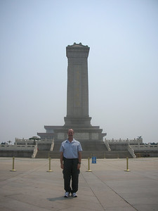 Me in front of a tower in Tianamen Square.