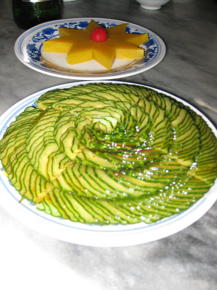 That's are cut up cucumber in vinegar.