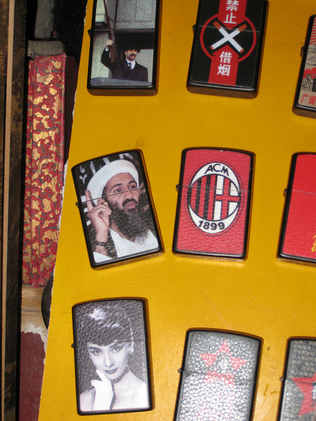 It's the lighter trifecta - Saddam, Bin Ladin, Audrey Hepburn.