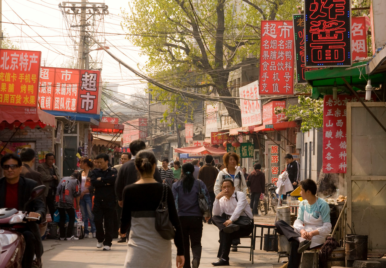 Hutong area not too far from my hotel.
