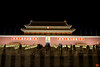 This is Tian'anmen or Gate of Heavenly Peace. It is along the north end of Tian'anmen Square. It is the southern entrance to the Forbidden City.<br /> _MG_1971