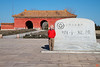 This is the Great Red Gate. It is the start of the Spirit Way, a 7-km path to the Ming Imperial Tombs.<br /> _MG_2141