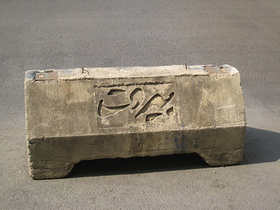 Modern Lebanese stone work, a crash barrier near Place de l'etoile.