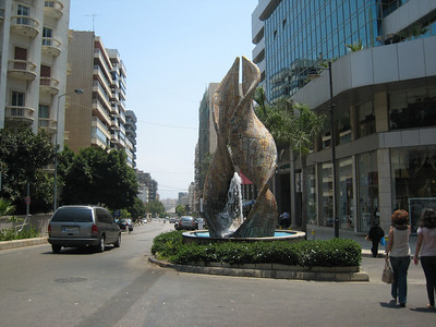 Sculpture in Rue Verdun, Beirut