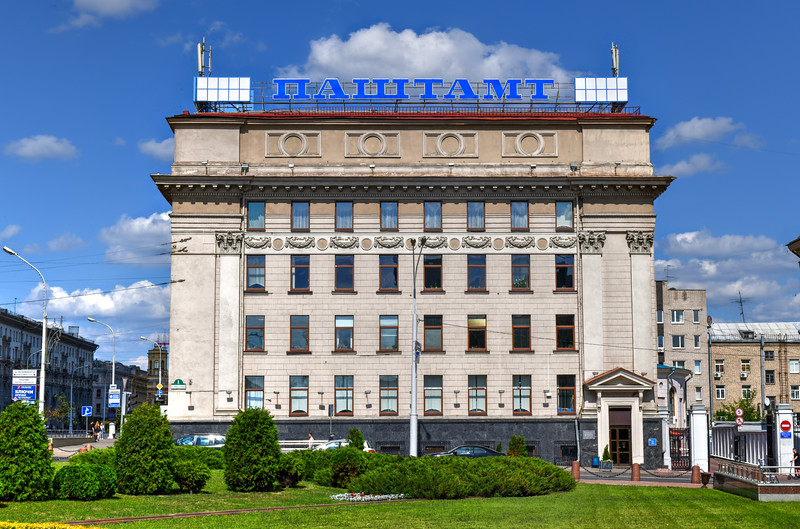 Central Post Office - Minsk, Belarus
