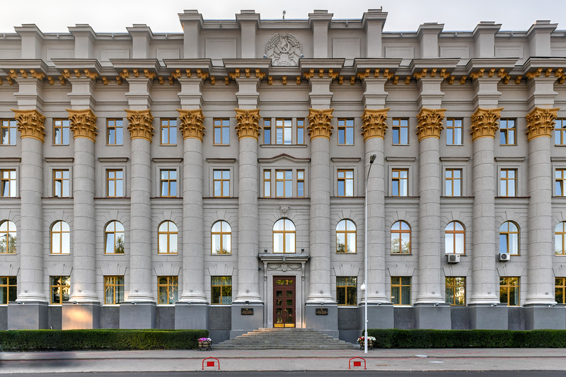Ministry of Agricultural Affairs - Minsk, Belarus
