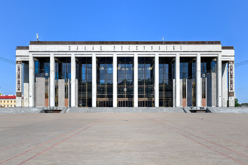 Palace of the Republic - Minsk, Belarus