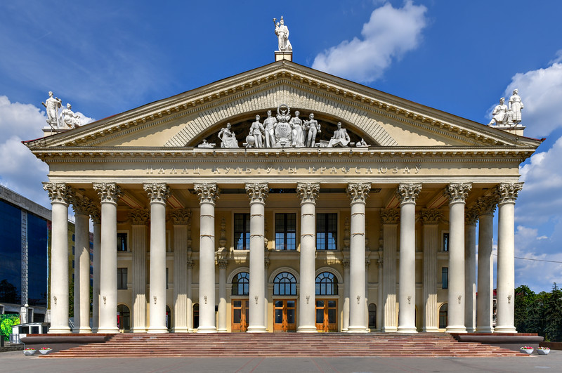 Palace of Culture of Trade Unions - Minsk, Belarus