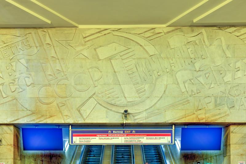 Kastrychnitskaya (Oktyabrskaya) Metro Station - Minsk, Belarus