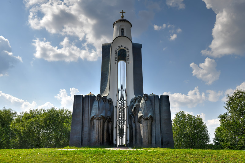Sons of the Fatherland Monument - Minsk, Belarus