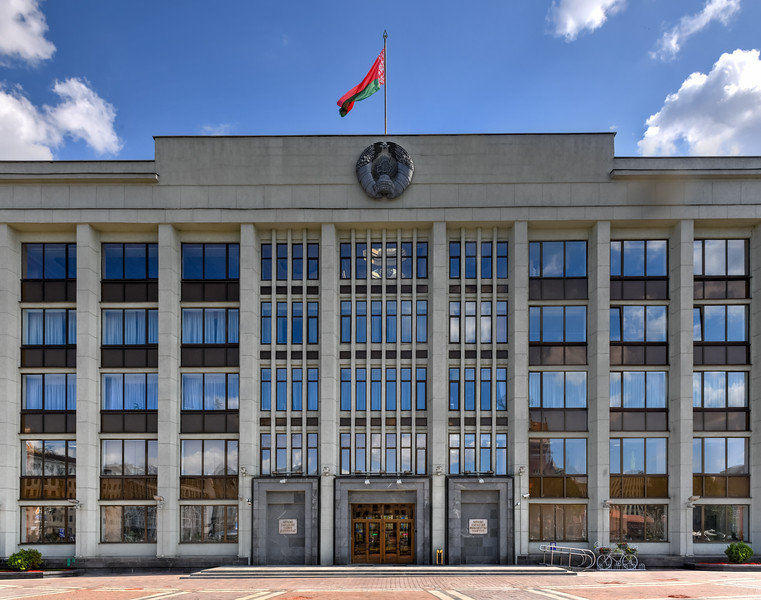 Minsk City Executive Committee - Minsk, Belarus