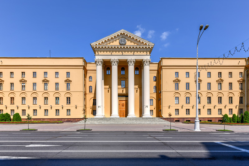 State Security Committee - Minsk, Belarus
