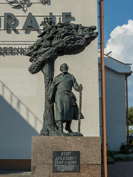 Monument to Jazep Drazdovich