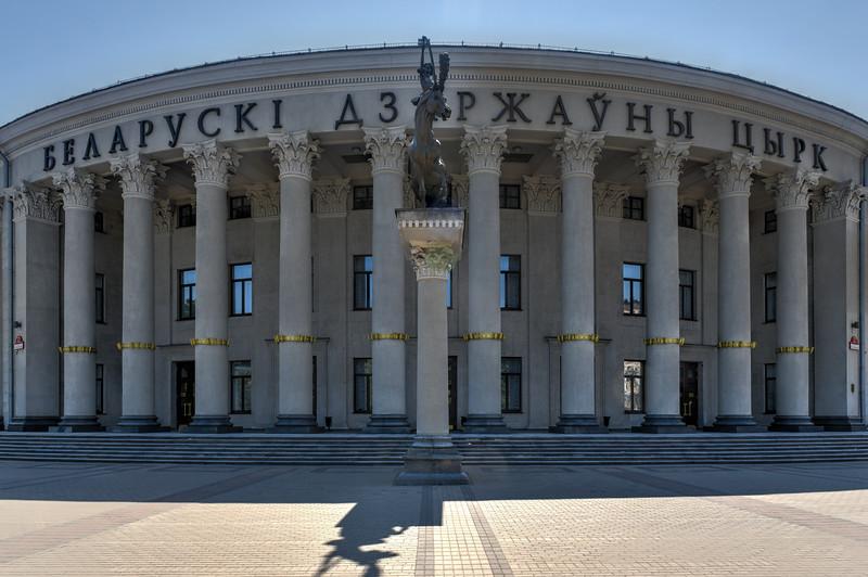 Belarusian State Circus - Minsk, Belarus