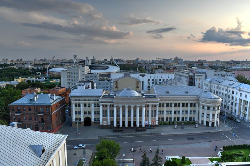 Belarusian Republican Young Spectator Theater - Minsk, Belarus