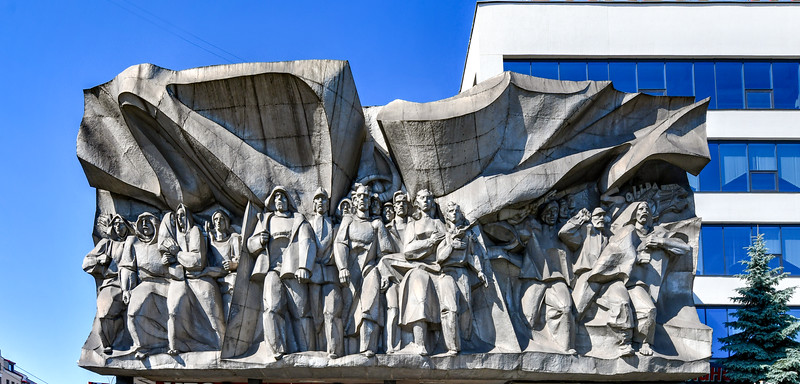 Solidarity Monument - Minsk, Belarus