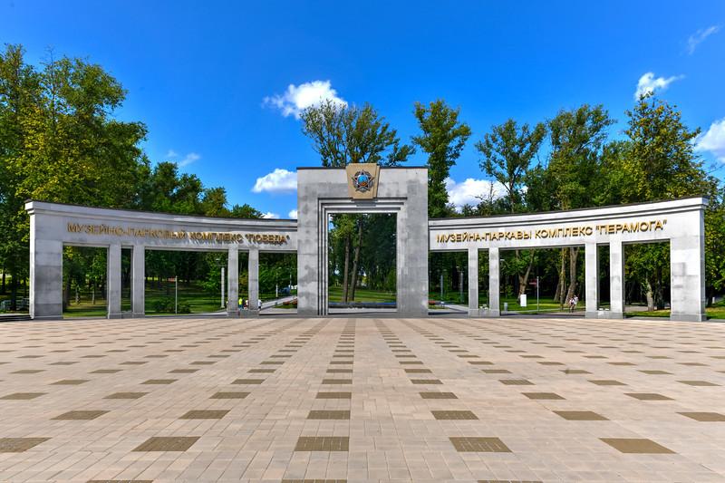 Victory Park - Minsk, Belarus
