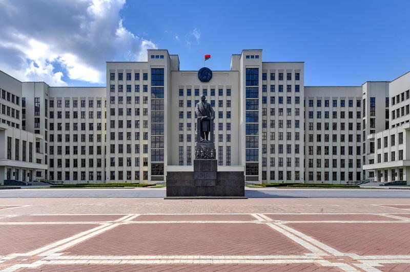 Lenin - Minsk, Belarus