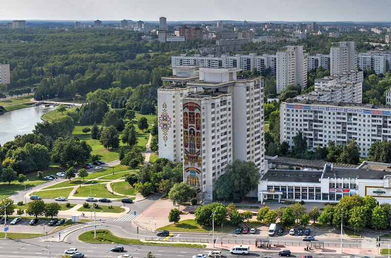 Minsk City Skyline - Belarus
