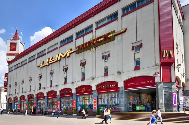 Tzum (Central Universal Store) - Minsk, Belarus