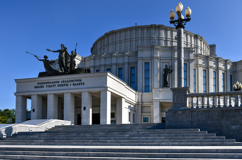 National Academic Grand Opera and Ballet Theatre - Minsk, Belarus