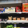 Belgium Day 5 / Brussels<br /> American section of the grocery store